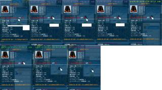 賊マント強化2.png
